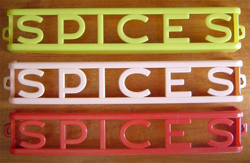 vintage_lustro_ware_spices