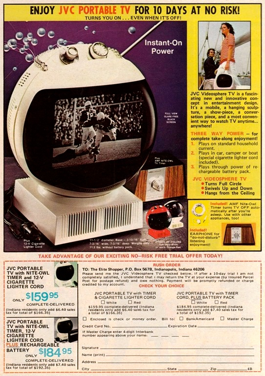 JVC-Videosphere-10-day-trial-24